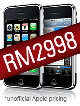 Apple iPhone price