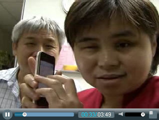 nst-iphone3gs-accessibility-video